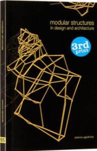 127_bookpage_modular