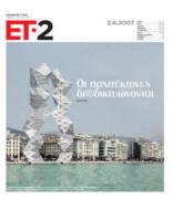 Kopie von ET1